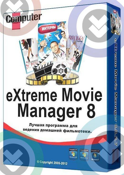 Extreme Movie Manager v8.1 Full indir
