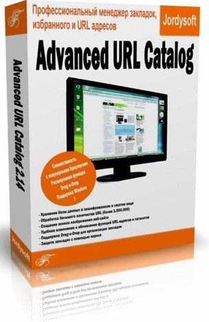 Advanced URL Catalog 2.3 Full indir