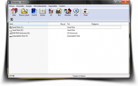 WinRAR 5.10 Türkçe Katılımsız indir