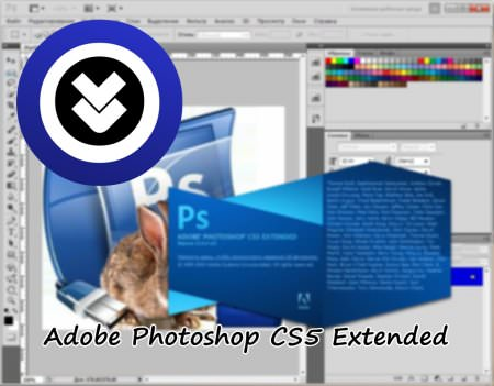 Adobe Photoshop CS5 Extended