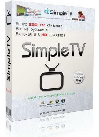 SimpleTV Full indir