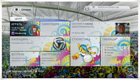 FIFA 14 World Cup Full Tek Link indir