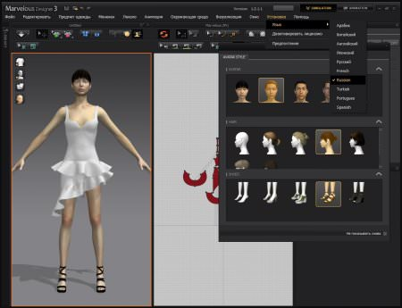 Marvelous Designer 3 Enterprise Full indir