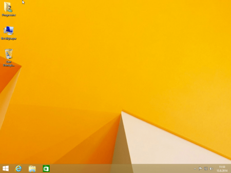 Windows 8.1 Update 2 AIO (12in1) Ağustos 2014 indir