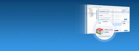 Tzip indir - Dosya Arşivleme & Arşiv Açma Programı