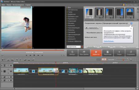 Movavi Screen Capture Studio 4 Full indir
