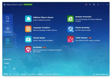 Baidu Antivirus Pro 2015 v5.0.3 Türkçe