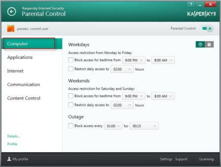 Kaspersky Internet Security / Anti-Virus 2015