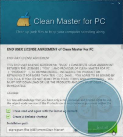 Clean Master v12.1