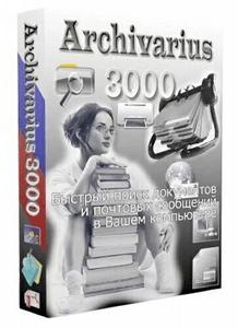 Archivarius 3000 v4.69 Türkçe Full indir