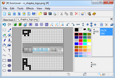 IconLover v5.41
