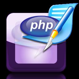 DzSoft PHP Editor v4.2