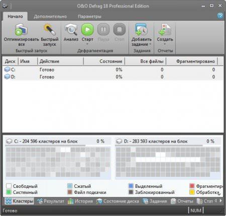 O&O Defrag Professional / Server / Workstation v18.9