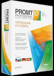 PROMT Professional v10
