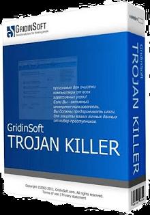 Trojan Killer 2015 v2.2.7.7 Türkçe Full
