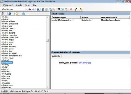PROMT Professional v12.0.20