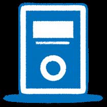 Ashampoo MP3 Cover Finder v1.0.17 Full indir