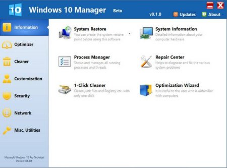 Yamicsoft Windows 10 Manager v2.0.2