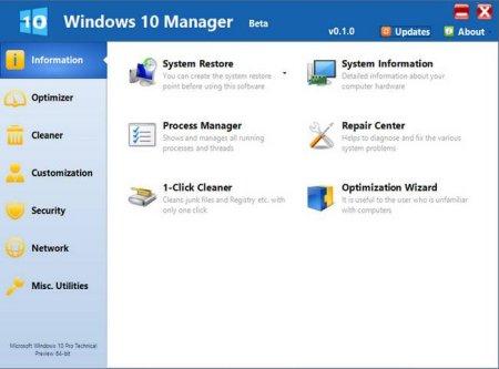 Yamicsoft Windows 10 Manager v2.0.2