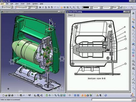 Dassault Systems CATIA P2 V5R20 GA (SP0)