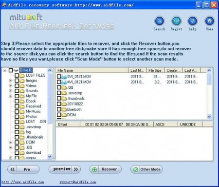 Aidfile Recovery Software Pro v3.6.9.1 Full