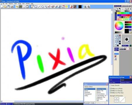 Pixia v6.0