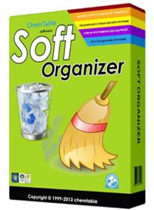 Soft Organizer v5.10
