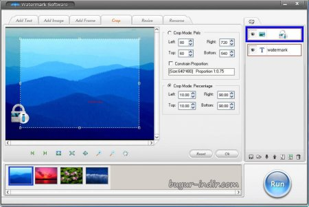 Watermark Software v7.7