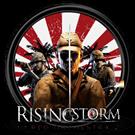 Rising Storm - Oyun İncelemesi