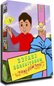32 Farz Öğreniyorum Görsel Eğitim Seti 5 VCD