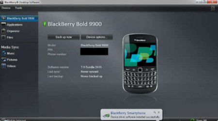 BlackBerry Desktop Software v7.1.0 B42