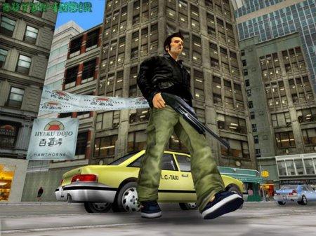 GTA 3 Türkçe