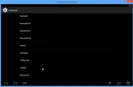 BlueStacks HD App Player Pro v2.5.4.8001 (Rootlu)