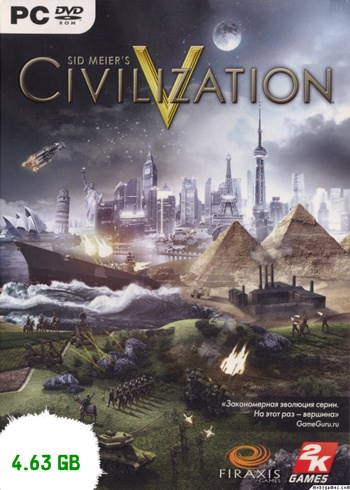 Civilization V Türkçe