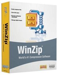 WinZip Pro v19.5 Katılımsız
