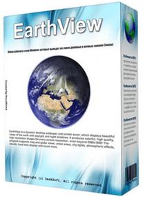 Desksoft EarthView v5.14.5
