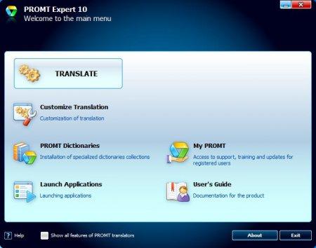 PROMT Expert v10.0 Full