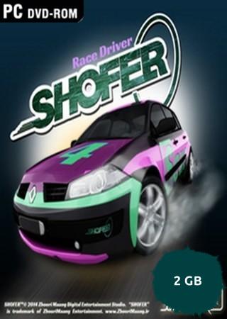 Shofer Race Driver Tek Link