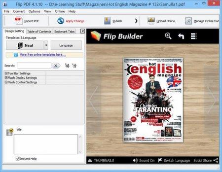 FlipBuilder Flip PDF Professional v2.4.7.6