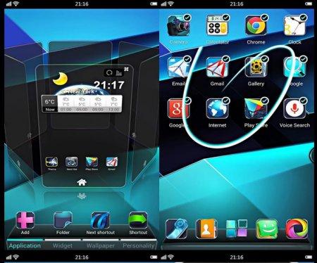 Next Launcher 3D Shell v3.6 Full APK indir