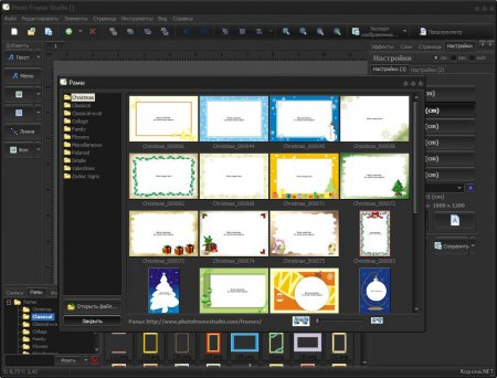 Mojosoft Photo Frame Studio v3.0