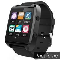 SmartQ Z-Watch Akıllı Saat İncelemesi