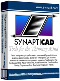 SynaptiCAD Product Suite v20.31