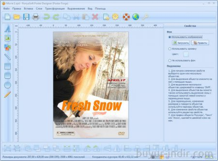 RonyaSoft Poster Designer v2.02.13 Full
