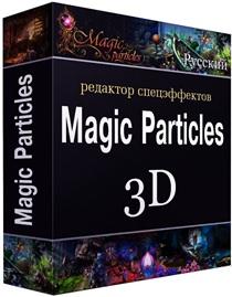 Magic Particles 3D v3.18 Full