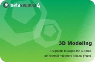 Metasequoia v4.5.6 (x86 / x64)