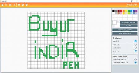 Pixel Art v11