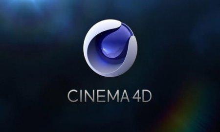 Cinema 4D Türkçe Görsel Eğitim Seti