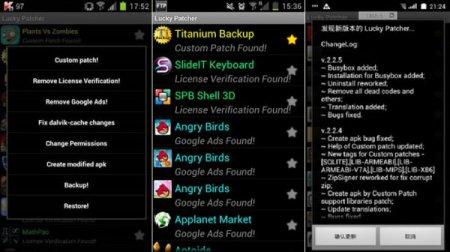 Lucky Patcher v7.3.8 APK