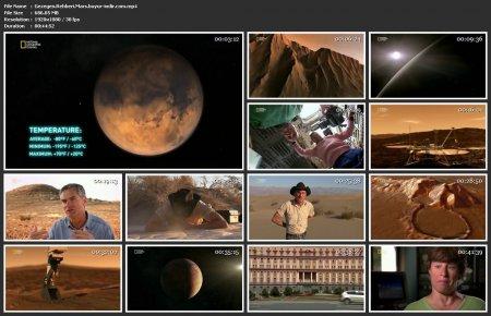 Gezegen Rehberi: Mars Türkçe Belgesel